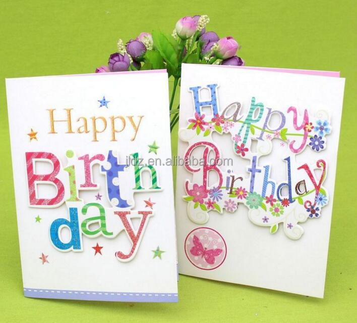 Flash greeting card wholesale greeting card suppliers alibaba bookmarktalkfo Gallery