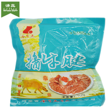 hot sale halal food snack soy sauce beef