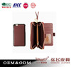 Top grain real leather Wallet case for Iphone 6S / Real leather phone case for iphone 6s