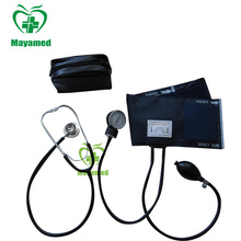 MY-G019 Aneroid Sphygmomanometer with Dual head stethoscope