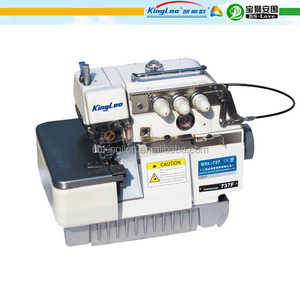 Siruba overlock industrial sewing machine for the best price