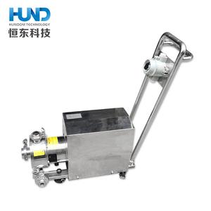 Inline High Shear Mixer Homogenizer-Inline High Shear Mixer