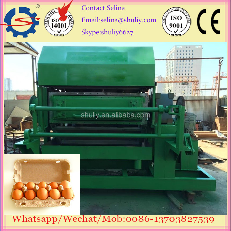 2014 cheap price egg tray making machine with automatic drying machine/Shuliy egg tray machine/automatic egg tray production
