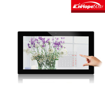 New High Quality Factory 18.5 21.5 24 32 inch Quad Core Touch Screen Tablet PC