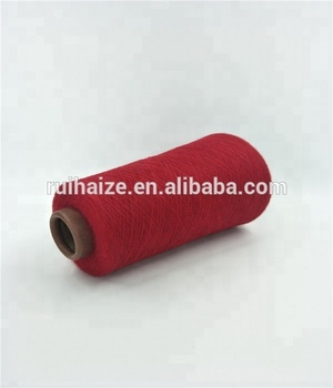 Customized wholesale wool/polyester 70/30 blended yarn