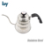 Coffee Kettle Pot Hand Drip Silver0.7L Stainless steel