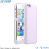 Manufacturer Supplier Full 2200mAh Battery Cases For iPhone 5 5S SE power bank case