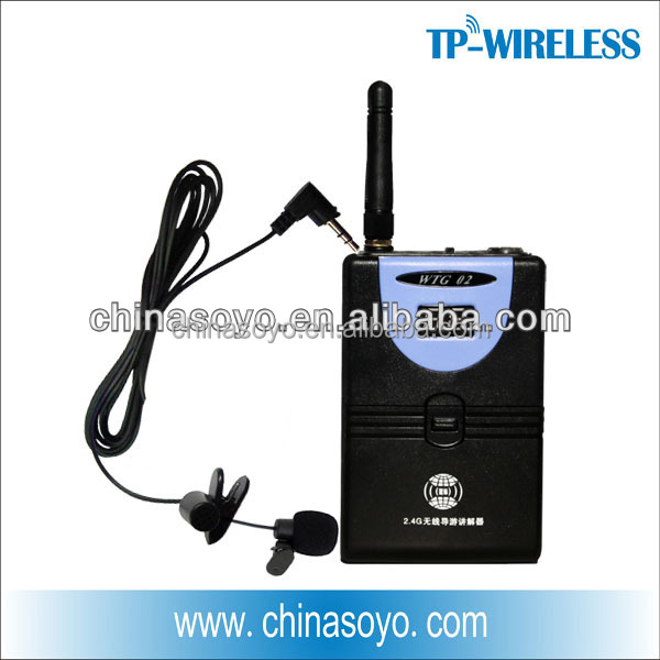 wireless audio tour guide system