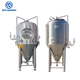 300L 500L 1000L micro brewing beer brewing equipment for small brewery business
