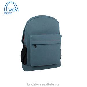 China Wholesale Quilted Backpack,Bookbag School,Export School Bags