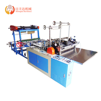 HDPE LDPE Biodegradable Cloth Patch Carry Polythene Garbage T-Shirt Shopping Plastic Bag Making Machine Price