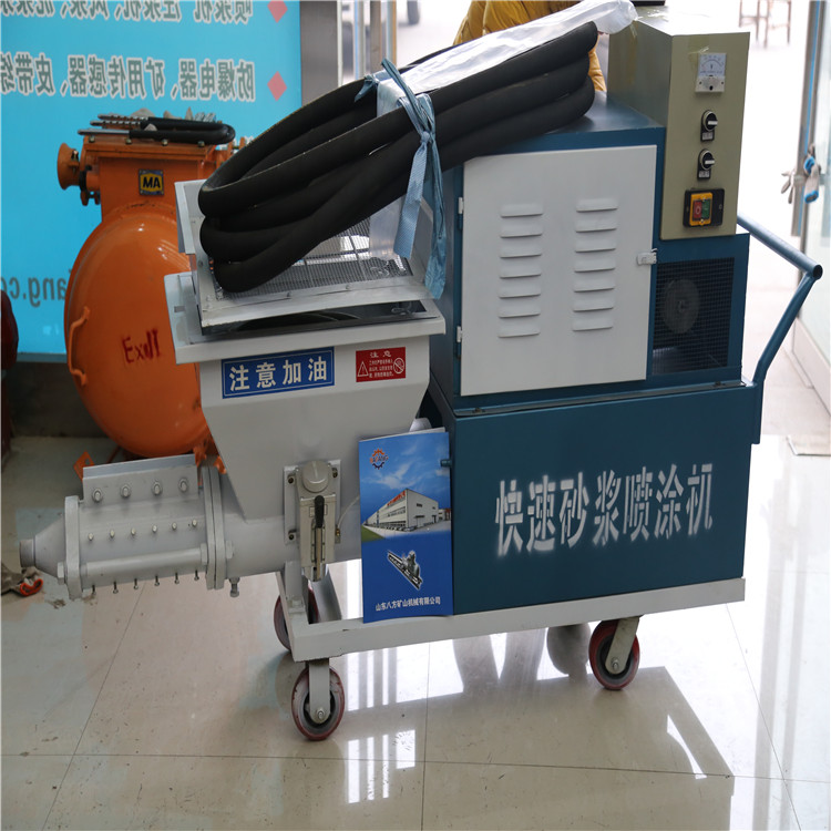 Good quality wall sand mortar concrete cement spray plastering painting machine