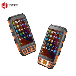 Rugged IP65 C5000 Android 7.0 4G pda barcode scanner and rfid reader