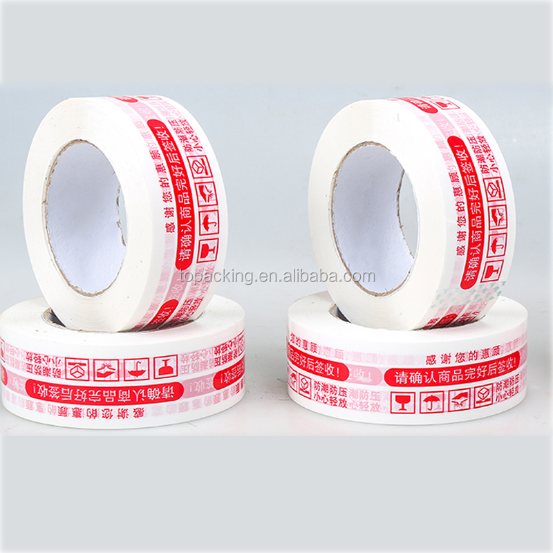 cheapest opp fixon adhesive scotch magic tape bopp packaging tape with logo printed