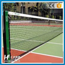 Doubled Tennis Court Rebound Net Foldable Tennis Net