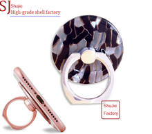 fashion round free sample hot selling new design finger ring shell mobile phone tablet support holder