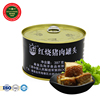397g Canned Stewed Pork Meat
