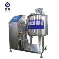 milk pasteurizer 200L for the dairy farm equipment/used dairy milking equipment