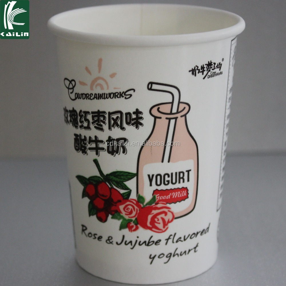 7oz logo printed ice cream cup with lid frozen yogurt paper cup