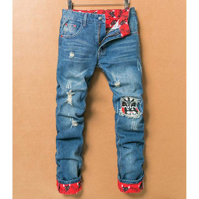 Mens Name Brand Jeans - Is Jeans