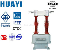 LGBJ-66(W1,W2,W3) organic insulation dry type current transformer 66KV 72.5KV