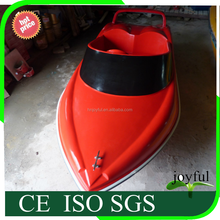 High quality cheap price used small passenger 2 person speed boats