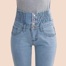 Elastické džíny s vysokým pasem v nadměrné velikosti