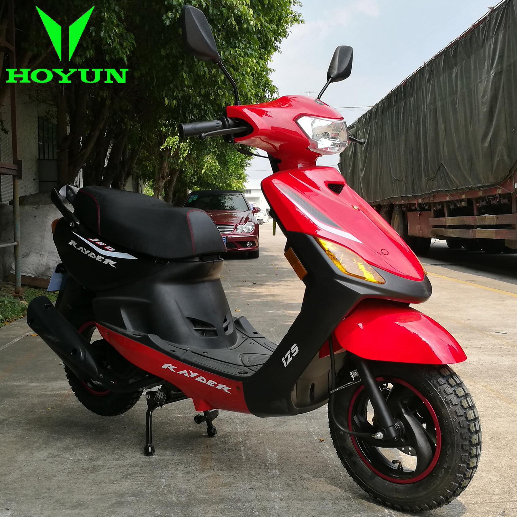 China Engine Motorcycles Yamaha, China Engine Motorcycles Yamaha