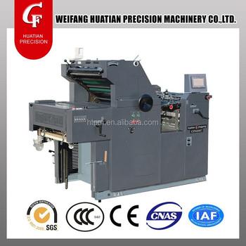 CF620C A2 Automatic Szie Mini Offset Printing Press Machine