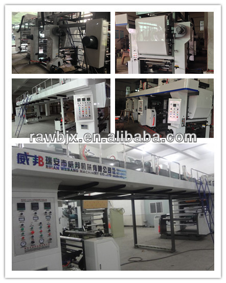 High Speed No Solvent Laminating Machine