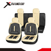 Xracing SC433 car seat cover pvc car seat cover auto seat cover