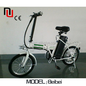36V 10AH 250W e bike scooter,china factory outlet CE OEM