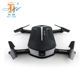 Amazon Hot Selling Original JJRC H37Mini Nano Drone with HD Camera 2.4g RC Quadcopter With G-sensor Controller 720P FPV Camera