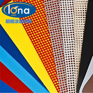 Flame Retardant PVC coated mesh woven tarpaulin fabric for outdoor chairs / awning / umbrella