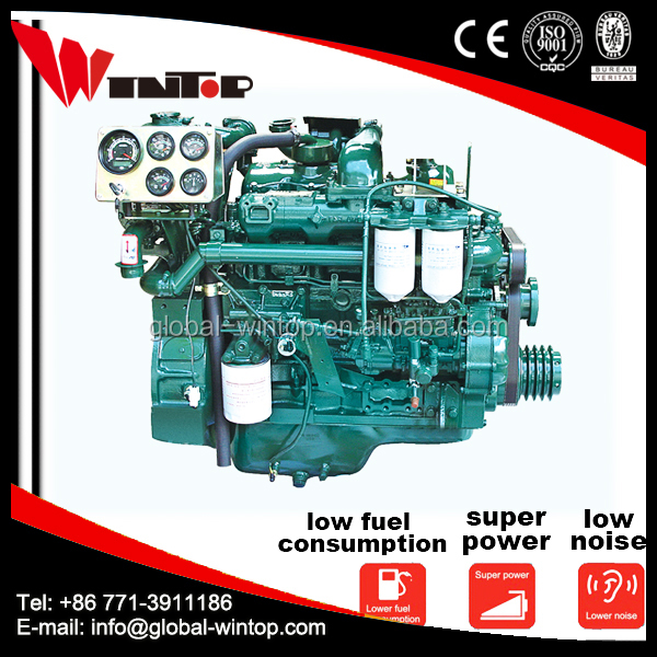 40kw fishing boat marine engine with marine gear