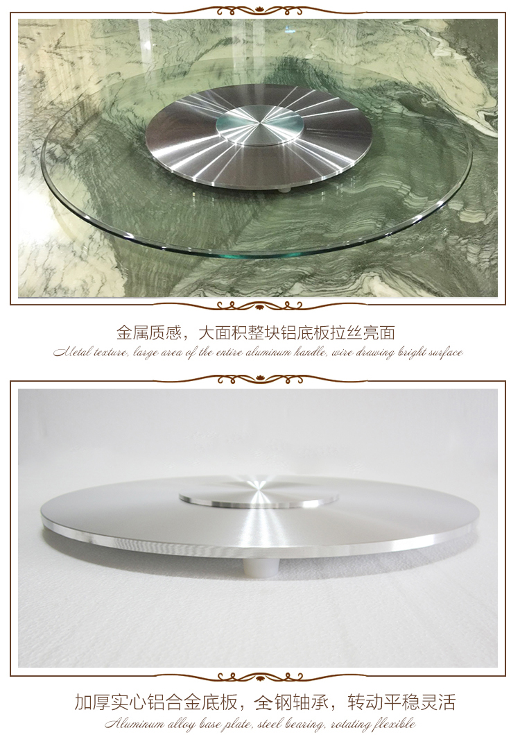 Modern design glass table top lazy susan turntable
