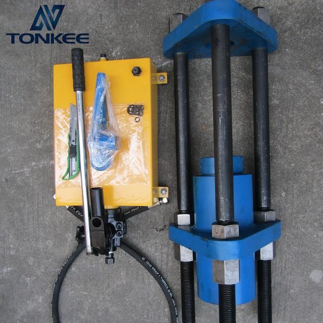100 ton Hand power hydraulic master pin press 100T portable hydraulic pin press