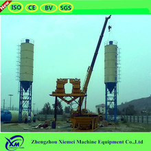 Factory directly supply wet concrete mixing concrete mixing plant