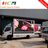 Hot P8 HD Outdoor LED Screen Electronic LED Display Sign for Truck