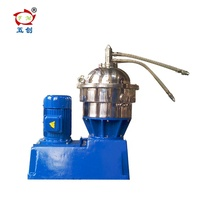 Sanitary small capacity centrifuge milk for purifying type milk skimming