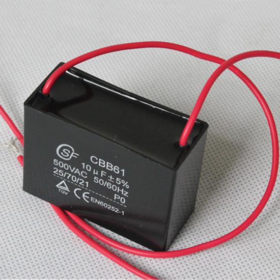condensateur 4uF avec cable 4uF 450V avec cable