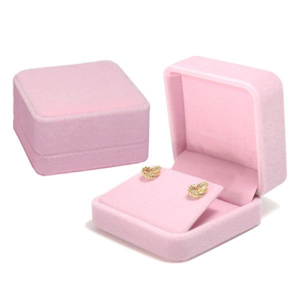 Cheap Pink Zebra Jewelry Box Find Pink Zebra Jewelry Box Deals On