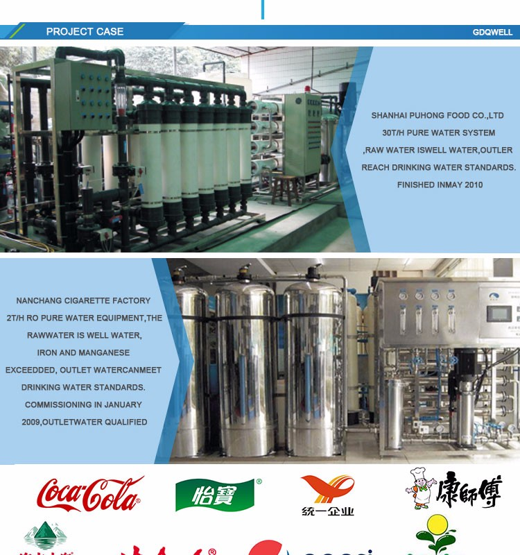 Wholesale Industrial Wastewater Treatment System