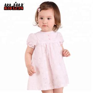 7f3198146460 Girls Puff Sleeve Knit Dresses