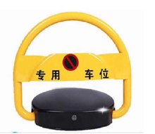 O 형 차량 Safety Remote Control <span class=keywords><strong>주차</strong></span> 장벽