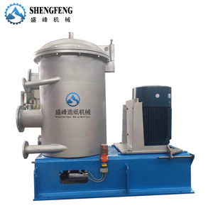 2018 hot sale pulp and paper machine / recycled waste paper pulp machine/pressure screen equipment