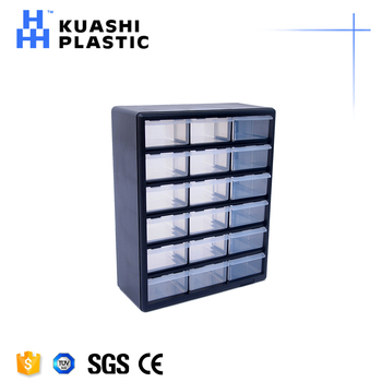 Small Square Plastic Storage Box