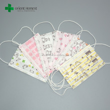 Sterile dust proof surgical disposable face mask beauty in Hubei Wuhan