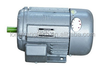 Electric motor 1 hp 5 hp buy 110v two capacitors ac for 5 hp 110v electric motor