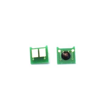 Compatible With Hp Cp1025/1025nw Reset Toner Cartridge Chip
